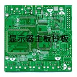 PCB抄板案例-视频控制板克隆