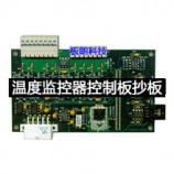 温度监测器控制板抄板