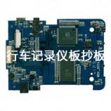 行车记录仪控制板PCB抄板