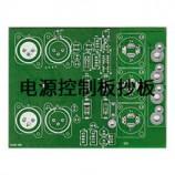 电源控制板PCB抄板案例
