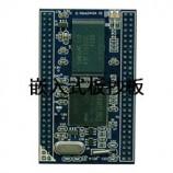 嵌入式系统控制模块主板抄板
