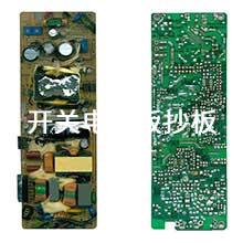 开关电源抄板拆卸元件后图片