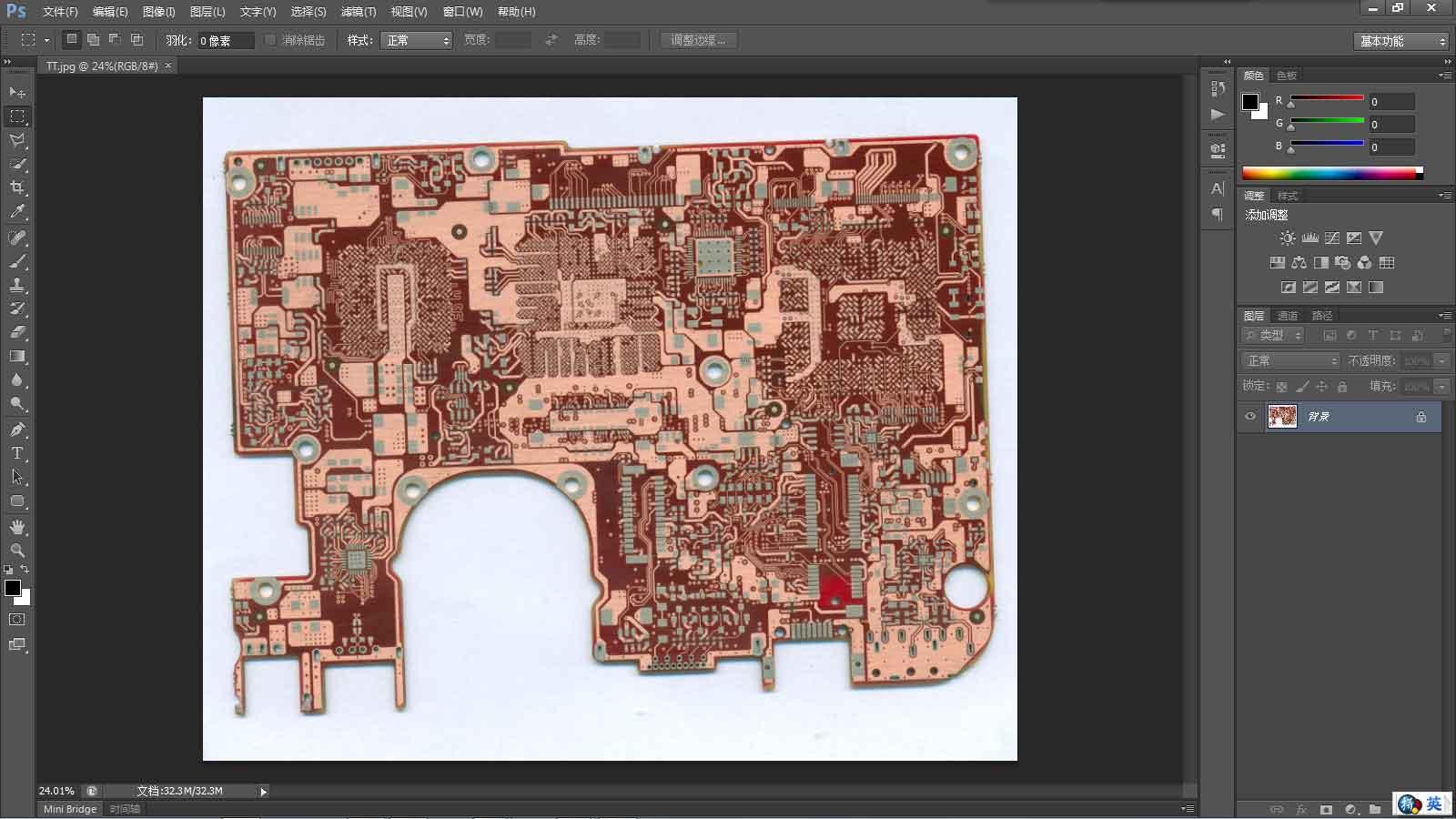 PCB抄板图片处理步骤图解1
