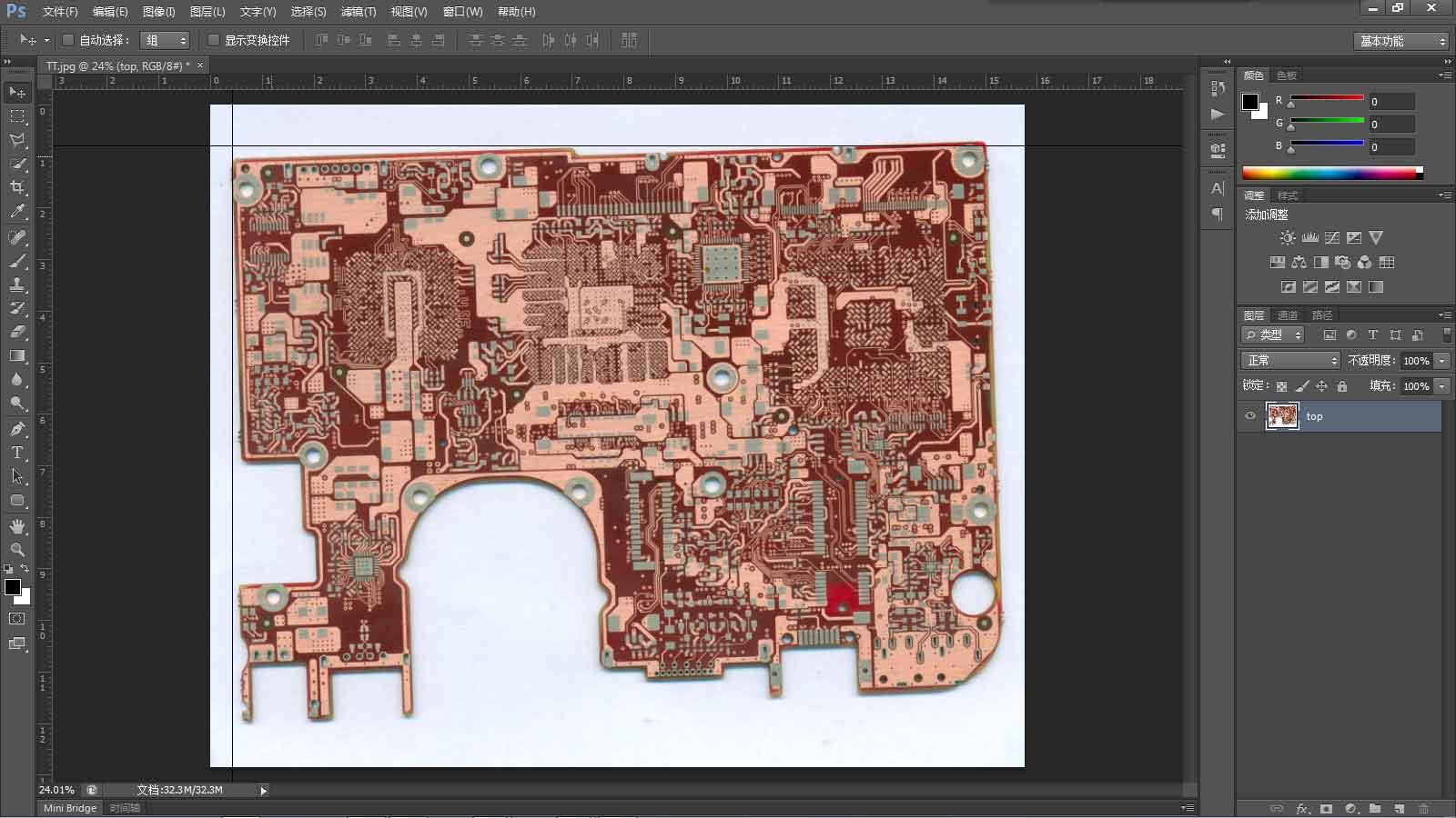 PCB抄板图片处理步骤图解3