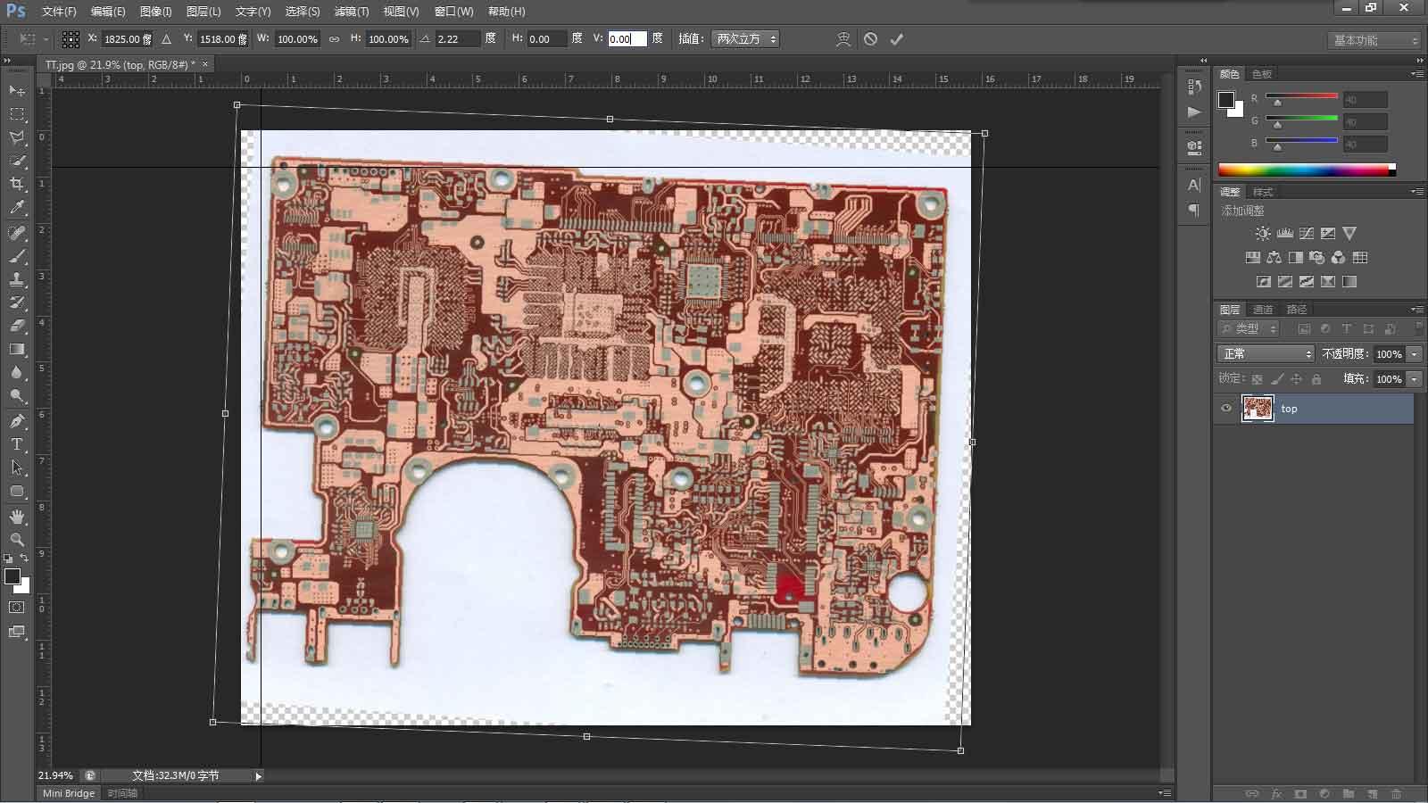 PCB抄板图片处理步骤图解4