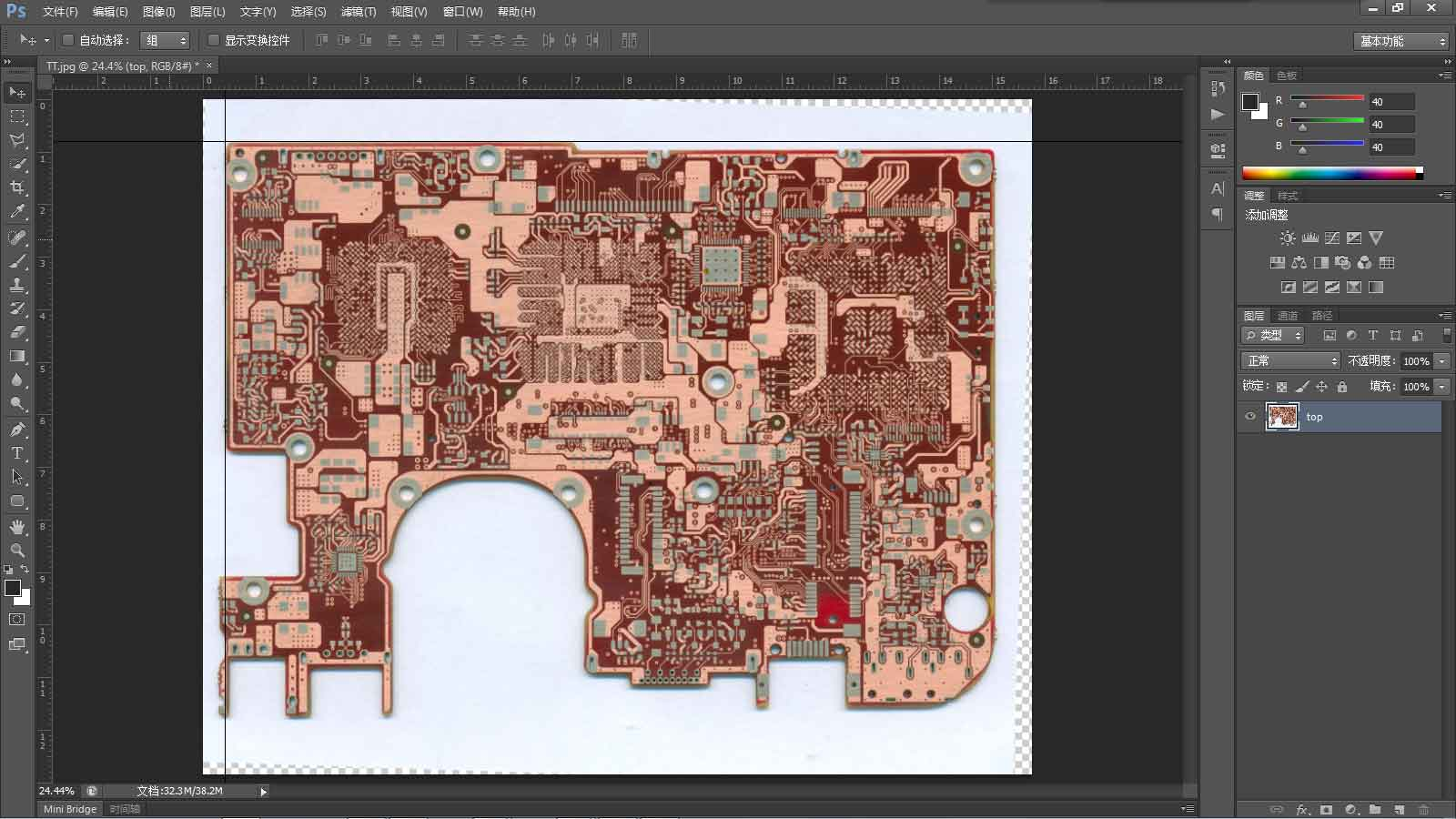 PCB抄板图片处理步骤图解5