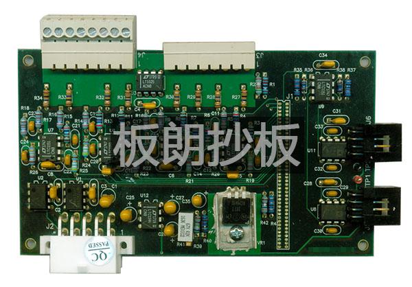 温度监控器控制板抄板图片1