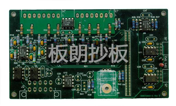 温度监控器控制板抄板图片2