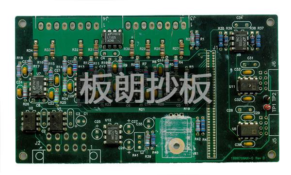 温度监控器控制板抄板图片3